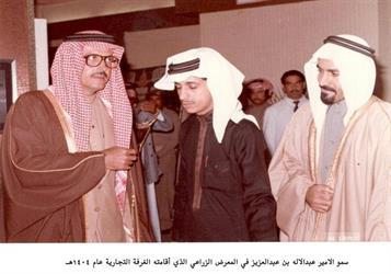 الدكتور علي الغفيص