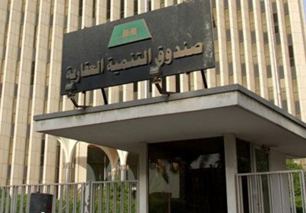 جريدة سـبـق تـصـعـد قضية متضرري الصندوق العقاري