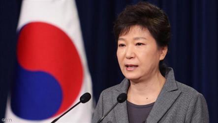رئيسة كوريا الجنوبية السابقة بارك غون هاي