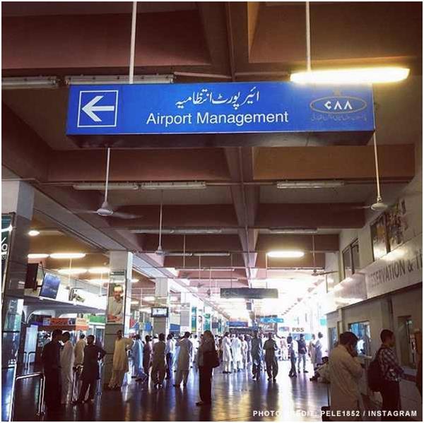 """1- مطار """"بينظير بوتو الدولي - إسلام إباد"""