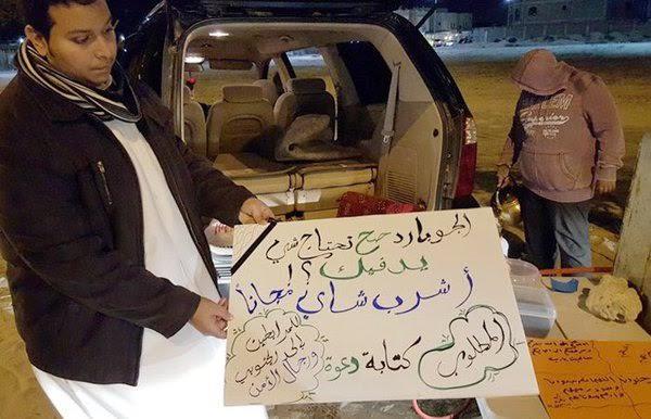 سعودية تقدم المشروبات الساخنة مجاناً للمارة مشترطةً الدعاء للمرابطين