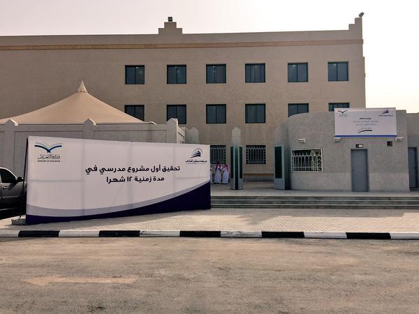 وزير التعليم يفتتح مدرسة حديثة