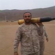 الرقيب محمد بن علي آل يليد العسيري