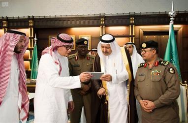 الأمير الدكتور حسام بن سعود بن عبدالعزيز