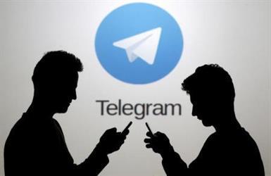 شعار تطبيق تلجرام في صورة من أرشيف رويترز