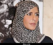 بسمة بنت سعود