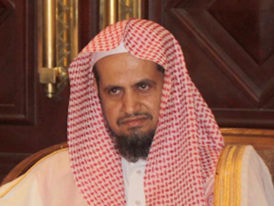 النائب العام سعود بن عبدالله المعجب
