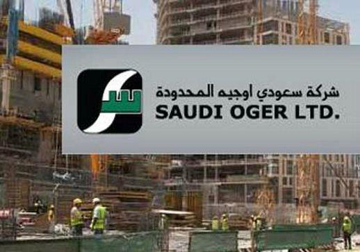 سعودي أوجيه