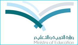 """""""التعليم"""": نقل نحو 15 ألف معلم و10 آلاف معلمة من إجمالي 119 ألف متقدم ومتقدمة"""