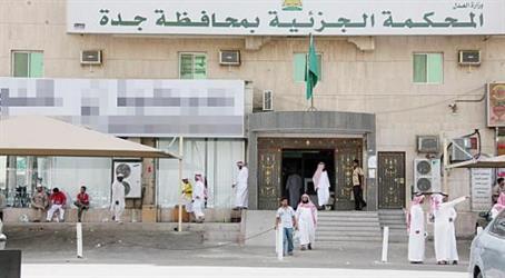 نجل فنان سعودي يقاضي زوجته وشاعرا غنائيا بداعي الخيانة.. والجزائية تؤجل القضية