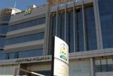 جزائية الرياض تقضي بسجن 4 سعوديات..إحداهن حرضت ابنها على تفجير وزارة الداخلية