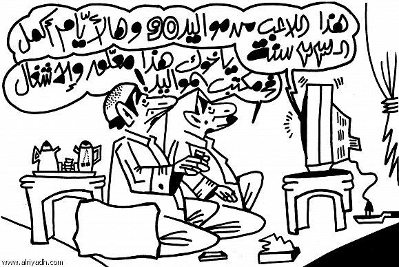 9b3a9abb 140e 41fd a6e2 f6c16dafdebf - أطرف الكاريكاتيرات مع بداية موسم كرة القدم
