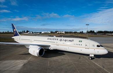 طائرة من طراز بوينج 787 تابعة للخطوط السعودية
