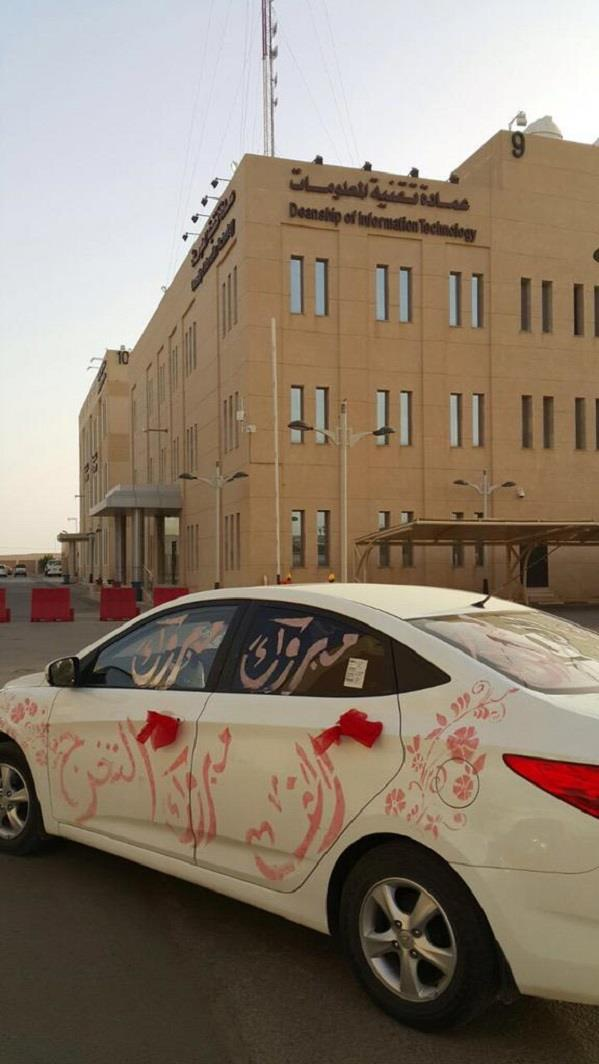 بالصور.. مواطن يستغل سيارته لإعلان