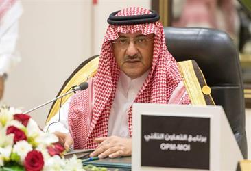 بالصور.. الأمير محمد بن نايف يُدشن عددًا من الاتفاقيات لتدريب منسوبي كلية نايف للأمن الوطني