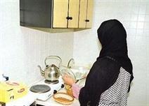 العمالة المنزلية