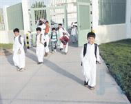 حراسة المدارس