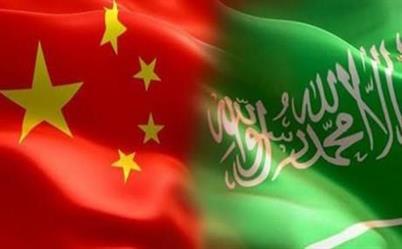 السعودية والصين توقعان اتفاقيات