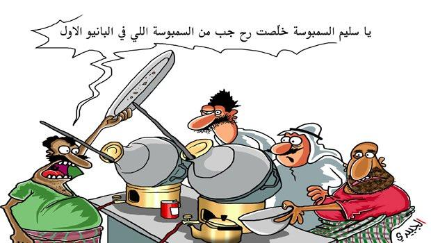 الجبيري - الجزيره