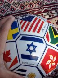 """""""كرات"""" تحمل شعار الكيان الصهيوني"""