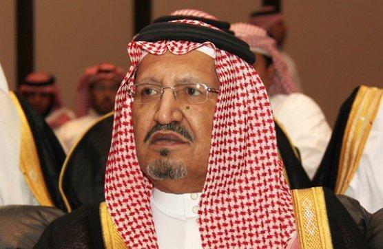 إعفاء محافظ الخرج الأمير عبدالرحمن بن ناصر