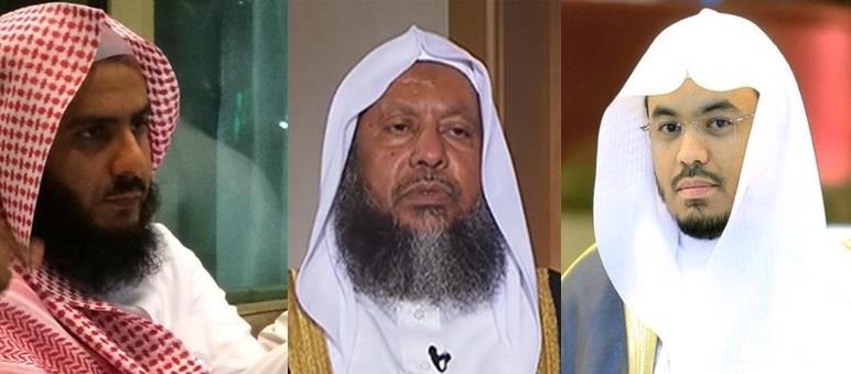 الأئمة الجدد المشاركين بإمامة المصلين