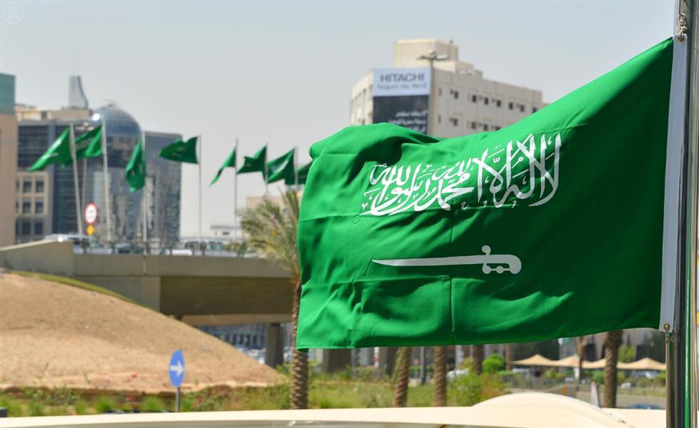 السعودية: تهجم تطاول حقنا السيادي