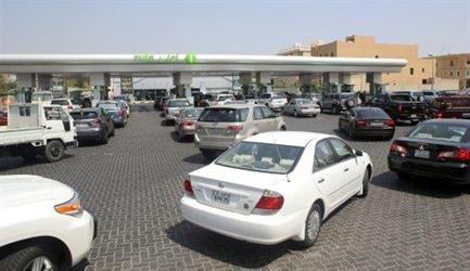 توجه كويتي لالغاء كل اشكال الدعم الحكومي بحلول 2020