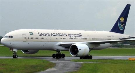 """""""السعودية"""" تتيح للركاب تعديل حجوزات الرحلات ذاتيًا ومجانًا في حالات معينة"""