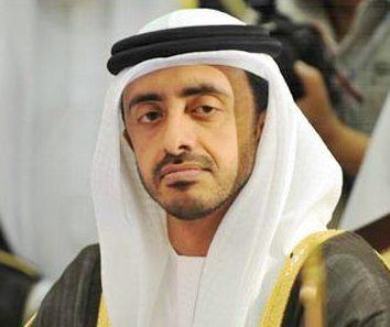 عبدالله بن زايد
