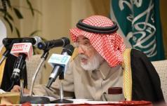 الدكتور عبدالله بن صالح العثيمين
