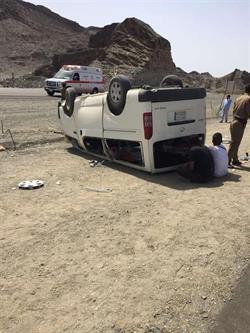 الحادث