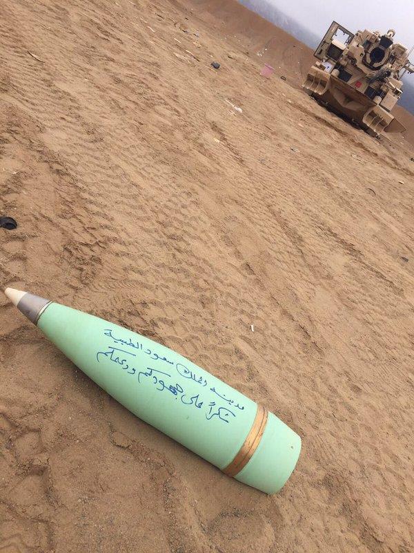 """بالصورة.. رسالة خاصة من المرابطين بالحد الجنوبي لـ """"طِبّية الملك سعود"""" على ظهر القذائف"""