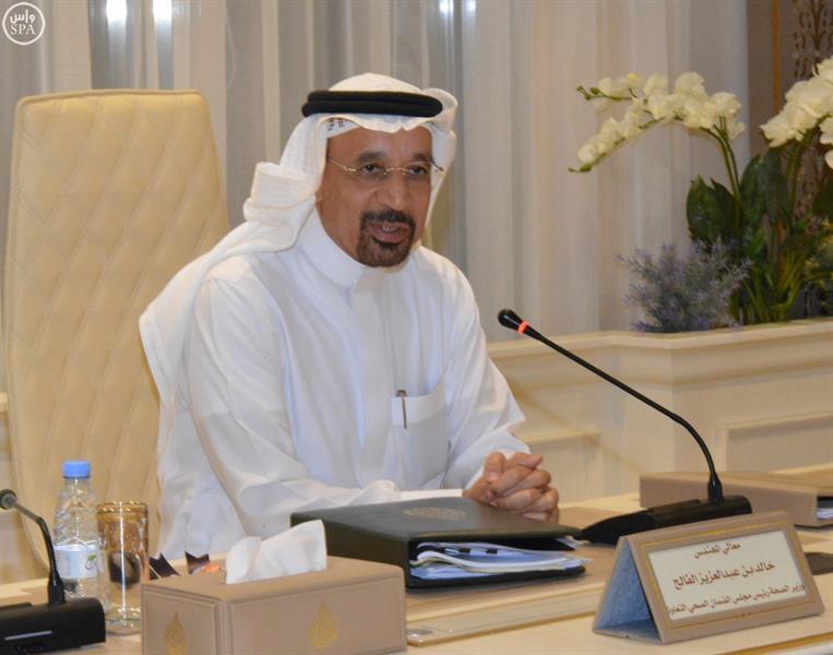 وزير الصحة يفتتح مبنى الضمان الصحي الجديد