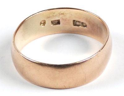 """خاتم زواج """"لي هارفي أوزوالد"""""""
