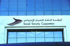 أمير قطر يرفع معاش الضمان الاجتماعي إلى 6 آلاف ريال
