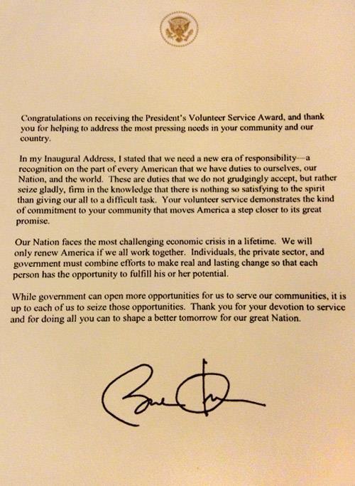 الرئيس باراك أوباما يكرِّم طالبة الدكتوراه سمر بنت حرب الهرفي البلوي