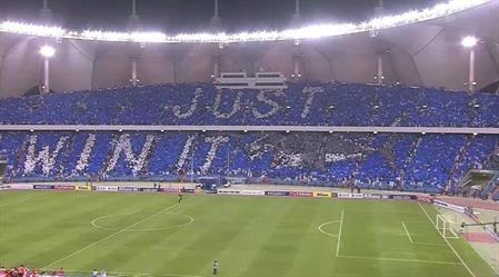 جماهير الهلال تُسجل أعلى حضور في إياب ربع نهائي دوري أبطال آسيا