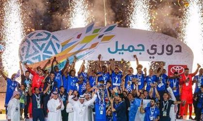 تصنيف يضع الهلال على قمة الأندية السعودية