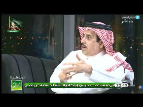 أحمد الشمراني: الشباب من اغنى الاندية السعودية