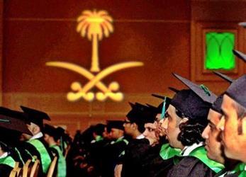 الابتعاث إلى مصر