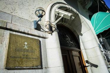 سفارة المملكة في السويد توصي رعاياها بتوخي الحذر بعد رفع مستوى التأهب الأمني