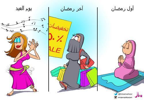 منال - الجزيره