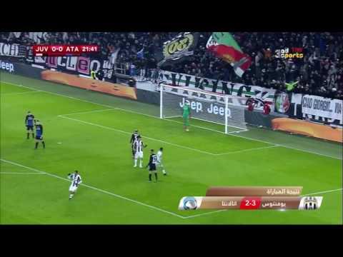 يوفينتوس ( 3 - 2 ) أتالانتا كأس إيطاليا