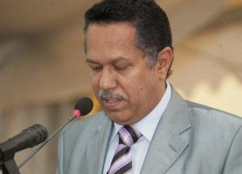 رئيس الوزراء اليمني يؤكد دعم الحكومة والتحالف لمحافظة تعز وفك الحصار عنها