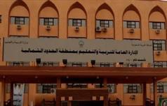 "تفاصيل حادثة طالبة ""ثانوي"" داخل دورات مياه مدرستها بعرعر"