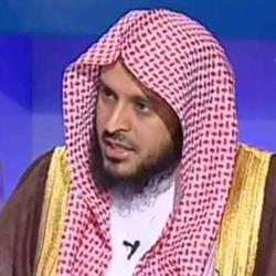 الطريفي: لو آوى كل بيتٍ أهل بيت من الشام لكان بركة في المال ودفعاً لعقوبة الخذلان