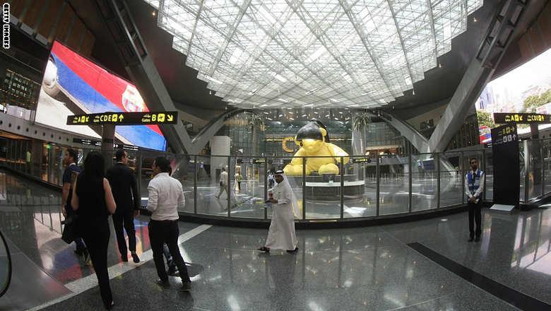 المركز الرابع لمطار حمد الدولي بالعاصمة القطرية الدوحة
