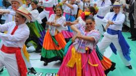 رقص للاتيني