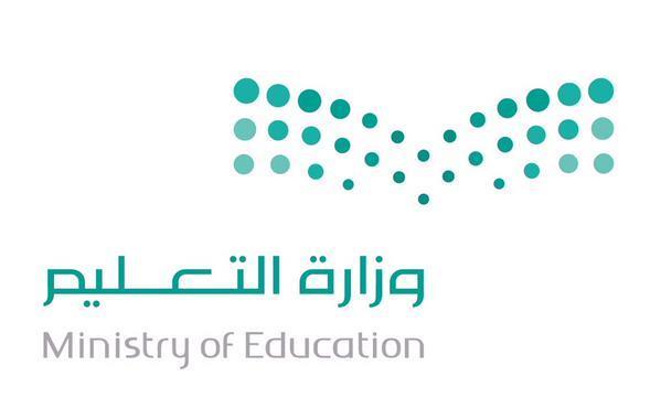 التعليم تنفي منح رتب وزي رسمي لقائد المدرسة